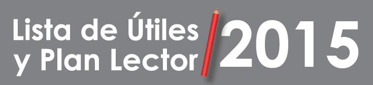 Lista-de-Útiles-y-Plan-Lector2